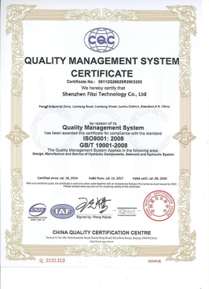 Certificate of QMS